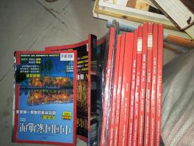 中国国家地理2008 1-12期全【第7期有地图有附刊、第9期有附刊