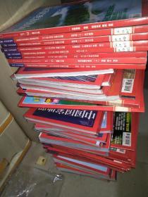 中国国家地理2011年第123467 11 12共8本合售