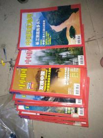 中国国家地理2009年第23579 10 11 12共8本合售其中第5册有地图
