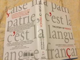 The Story of French法语的故事,2006护封精装本九五品,稀少