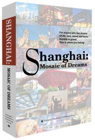 上海:梦之地