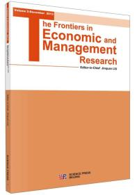 The Frontiers in Economic and Management Research(