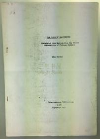 【罕见译本】《英译毛泽东诗词十首》/Alec Gordon 英译, 转译自Philippe Sollers法语译本/毛主席诗词/Ten Poems of Mao Tsetung