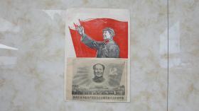 剪报-热烈庆祝中国共产党第九次全国代表大会隆重开幕