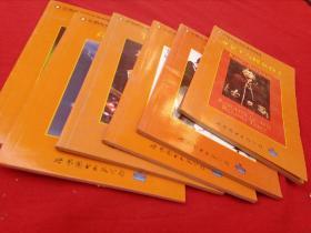 企鹅英语  初二19册、初二14册、初三15册、初三6册  合售【东9】