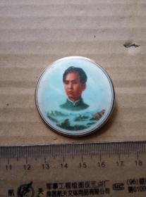 金边瓷像章:福建省革命委员会赠,,尺寸图为准