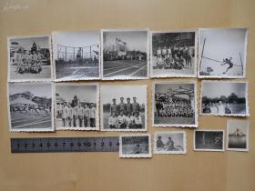 老照片【60年代,南京工学院(东南大学)体育运动,照片14张】