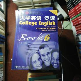 大学英语泛读(6 学生用书 第3版)