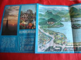 杭州市区交通图(杭州西湖导游)