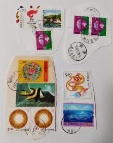 1998-29鱼200分1枚普30环境保护60分3枚普32美丽中国1.20元1枚等信销邮票共计7枚合售
