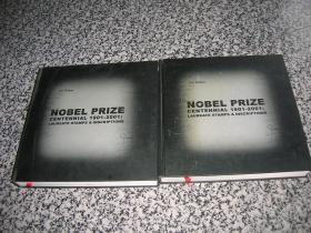 Nobel Prize Centennial 1901-2001(1-2)两本合售 12开本