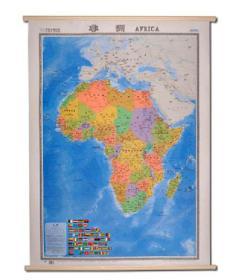 世界分洲挂图:非洲(全开 中外文对照 1.1*0.8米专业挂图)