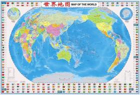 世界地图(大字版)