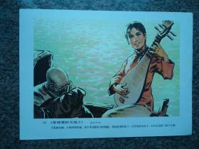 带琵琶的女战士之三十六