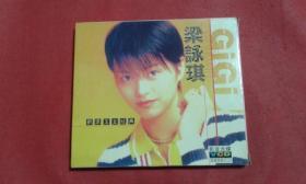 歌碟VCD唱片-梁咏琪 新派玉女经典