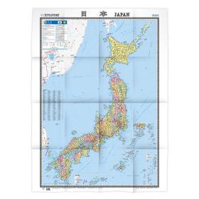 世界热点国家地图--日本地图挂图 折叠图(折挂两用  中外文对照 大字易读 865mm*1170mm)