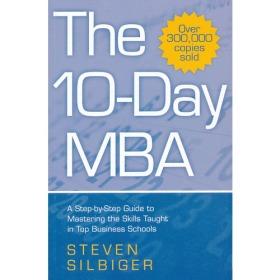 10 Day MBA MBA十日读