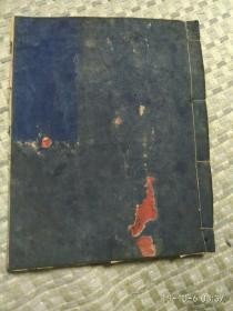 民国账本(41筒82面)