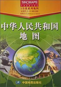 16年中华人民共和国地图