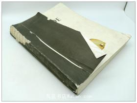 玉石大全 Jade with over 600 photographs of Jades from every continent