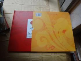 编号2 :点燃激情 传递梦想——第29届奥林匹克运动会火炬接力  (纪念邮票一套,总面值45.6元+纪念封一枚,详见图片)——邮票完整、