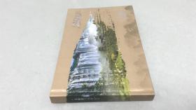 广东旅游门票明信片