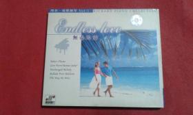 歌碟CD唱片-理查 优雅钢琴 1  无尽的爱