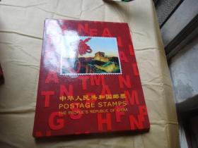 中华人民共和国邮票年册 2007年