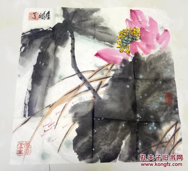 花鸟画名家班金鹏  早期作品 水墨荷花     【50×50厘米】