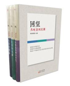 网易博客达人丛书(全3册)