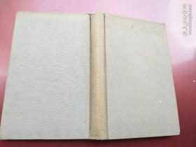 """Mathematischen wissenschaften:theorie der differentialgleichungen 德文版  [1930出版] 带""""博学深思明辨笃行"""" 篆刻 朱印,布面精装小16开"""