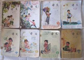 80年代五年制小学语文课本 3到10册