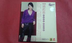 歌碟VCD唱片-2002 刘若英