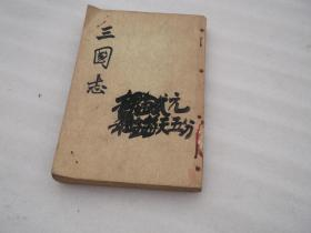 三国志五(5)(70年代年出版)