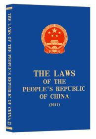 THE LAWS OF THE PEOPLE'S REPUBLIC OF CHINA (2011)