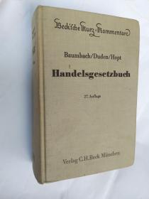 Baumbach/Duden/Hopt HANDELSGESETZBUCH  (德文原版) 布面精装1592页