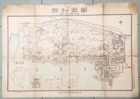 《颐和园图》北京特别市管理颐和园事务所绘制