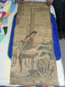 清朝 费以耕仕女画:二乔习画 长92 宽42 厘米 宣纸衬麻纱装裱,很旧 题有甲亥年夏月余伯费以耕及印记两个