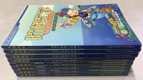 阶梯网际学校 小学二年级(套装)(小学语文二年级、小学数学二年级 看图)共八册
