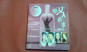 歌碟VCD唱片-女人心事 2