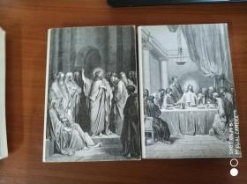 圣经地理:圣经文化宝库
