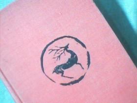 中国小说大辞典