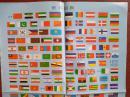 世界政区,世界各国国旗 1998年,四开,彩铜版