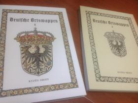 德国徽章纹章旗标大图鉴 ,下卷 ,现货