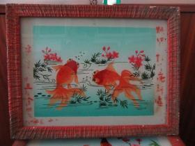 七、八十年代金鱼玻璃画,,品如图,似是手工绘制,经典怀旧100