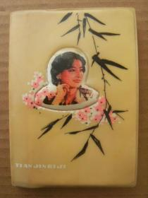天津日记本