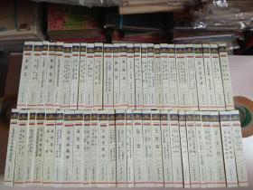旷世名典(1一52册全 精装)本套书没有出版日期