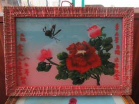 七、八十年代蝶花玻璃画,,品如图,似是手工绘制,经典怀旧102