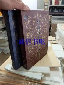 中国绘画发展史(上下册)全2卷 古代绘画美术历史