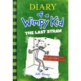 Diary of a Wimpy Kid #3 The Last Straw小屁孩日记3:最后的稻草 (美国版,平装)